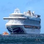 #エメラルドプリンセス #プリンセスクルーズ #サンファンデルスール #ニカラグア #🇳🇮 #クルーズ #客船 #emeraldprincess #princesscruise #sanjuandelsur #nicaragua #cruiselife #i2w #cruiseship #cruiseaddict #instacruiseship #cruisefever #travel #🚢